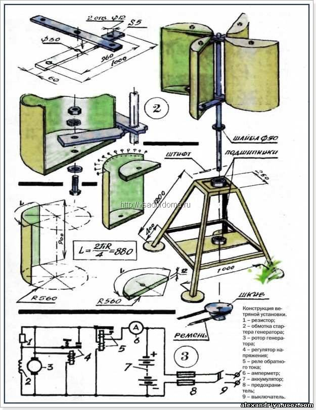 Ветряки генераторы схема для дома своими руками : Бесплатная база фото